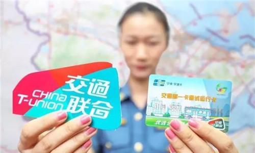 好消息 宁波这张公交卡在全国190个城市都可以刷