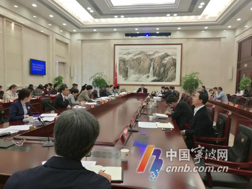 裘东耀主持召开市政府第23次常务会议 未来三年宁波这么干