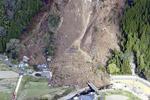 日本大分县大规模山体滑坡致1人死亡5人失踪