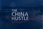 借中美贸易战发诋毁中国纪录片 做空机构浑水遭网友痛斥