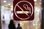 不吸烟的中国女性肺癌高发 罪魁祸首:二手烟+油烟