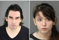 美国一男子与女儿结婚生子 枪杀妻儿等三人后自杀