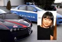 意大利18岁华人学生失联多日 中领馆与警方密切沟通