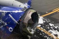 美国一客机空中引擎爆炸 乘客被吸出机外1人丧生