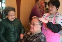 中国的老龄化速度快基数大 未来如何养老?