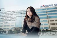 """大韩航空""""泼水门""""发酵 公司中断一切媒体广告"""