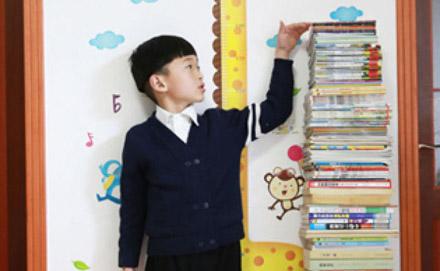 世界读书日:爱读书的七岁孩子
