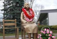 韩慰安妇受害者崔德礼老奶奶去世 在世者仅剩28人
