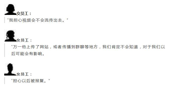 彩票下载app送彩金:公司女厕突然多了三样奇怪物件_知道真相的女员工崩溃了
