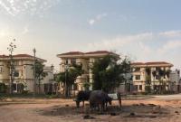 富豪捐别墅分不出去:村民们顾虑重重 怕不够住