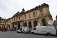 才卷入性丑闻疑云 瑞典学院又遭金融犯罪行为调查
