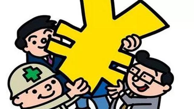 宁波为技能人才准备的补贴福利真不少 你领了几个?