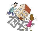 婚后购房父母出资咋认定? 法官:对夫妻双方的赠与