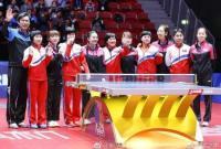 世乒赛朝韩组联队携手晋级 国际乒联这个细节透露玄机