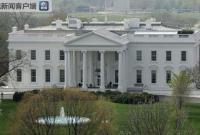 特朗普:美朝会晤时间地点已定 不讨论撤离驻韩美军议题