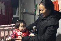 李利娟被指阻工重大项目 爱心村被取缔前三年未年检