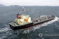 韩国海域一载21人油轮起火:火已扑灭 无人员伤亡