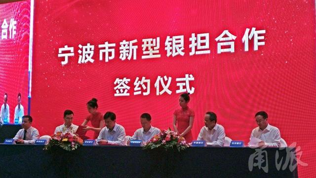 3年注资9亿!宁波再担保扶持小微企业1000家,授信额117亿