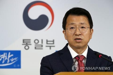 我中彩票大奖真实经历:韩国官方发声:敦促朝鲜尽快参加朝韩高级别会谈