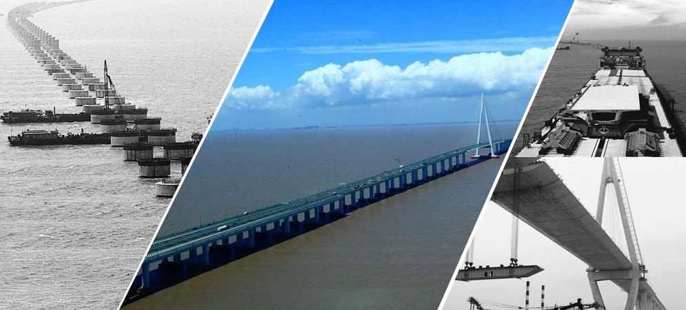 杭州湾跨海大桥轰动一座城