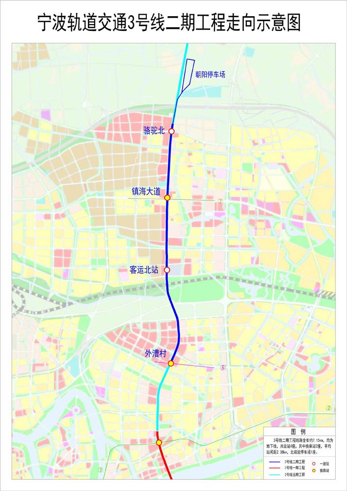 澳门国际赌博平台:连接江北与镇海_轨道交通3号线二期工程规划选址公示啦