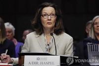 哈斯佩尔成为美国中情局首位女局长