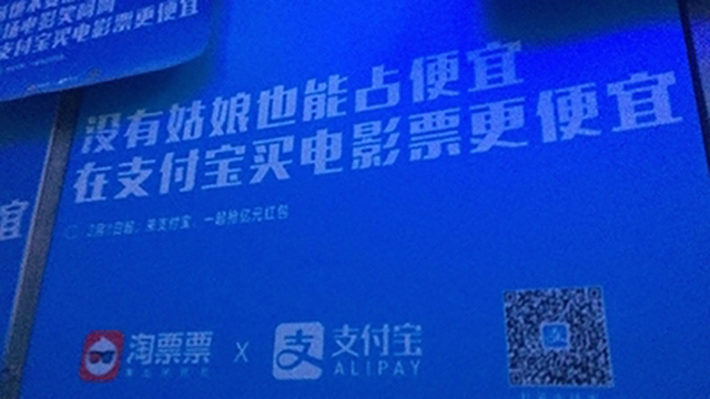 【云涌晨报】贵州联通首个5G基站开通:实测下载速度1.8Gbps;支付宝回应广告歧视姑娘:真心希望是最后一次