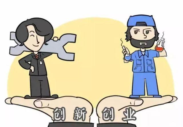 北京快乐8有什么规律:事业单位职工必看!人社部又有好消息了…