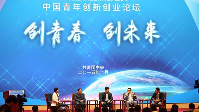 江北打造中国(宁波)中东欧青年创业创新中心