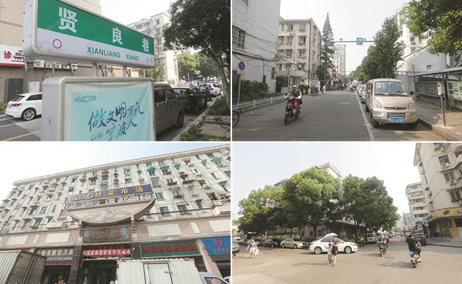 深藏老城的贤良巷:沧海桑田后 记录的仍是市井真实