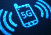 中国5G产业将全面启动 为2020年规模商用提供支撑