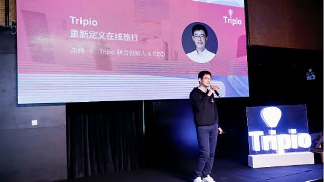 """区块链旅行住宿预订平台Tripio产品上线,打造不可逆""""0佣金""""体系"""