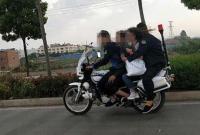 云南4名城管同骑一辆执法摩托车被开除