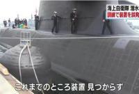 遭到攻击?日海自潜艇训练时误发射鱼雷诱饵装置