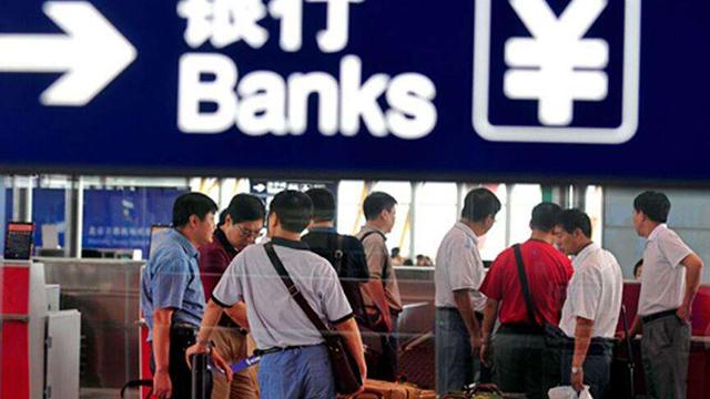银行区块链从业者焦虑:不一定做第一个,但要做第一批
