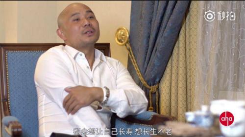 怎样买彩票才能中大奖是最实用的的一种方法:中国富豪赴乌克兰60万一针干细胞续命_专家:伪科学