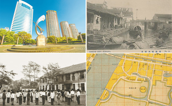 城市记忆 鄞州演武社区有着怎样的历史