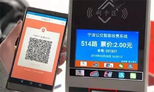6月1日起,宁波市区乘公交可以刷手机啦!