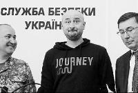 """神转折!在乌""""遭枪击身亡""""俄籍记者现身发布会"""