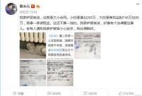 """崔永元微博惊动国税总局 艺人高片酬后藏着""""大小合同""""?"""