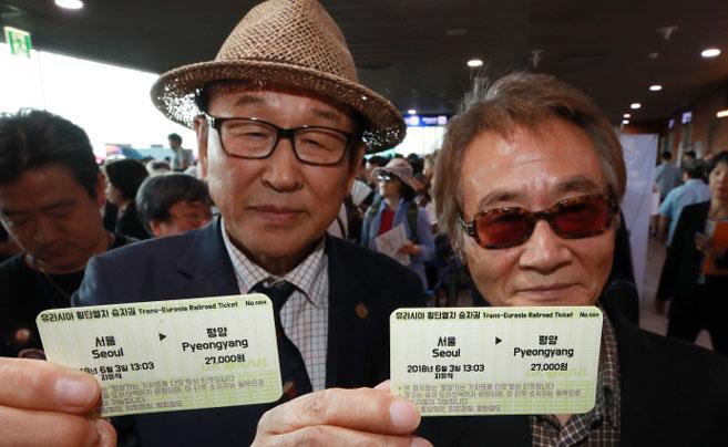 韩国发售平壤行火车票!160元一张