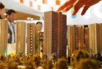 住建部约谈的这些城市 楼市在过去两年经历了什么?