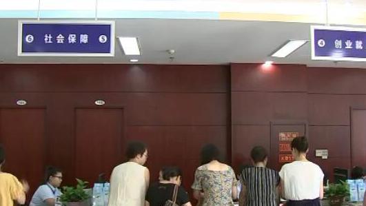 宁波人社部门推出一批新服务 看看哪些对您有用