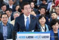 韩国举行文在寅任内首次全国选举 执政党遥遥领先