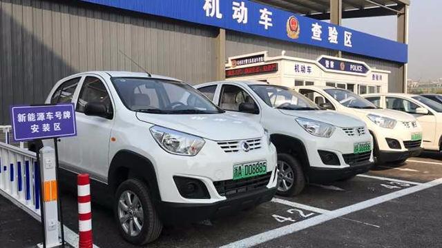 赶在新政前多享受补贴,宁波5月新能源车上牌量同比增近3倍