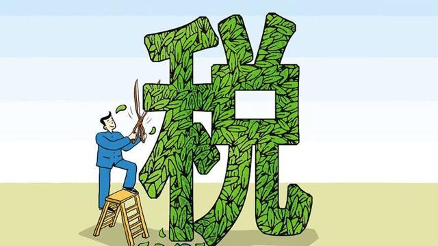 企业所得税新政印发 对宁波企业好处有哪些?