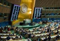 """美国""""退群""""后 俄罗斯申请加入联合国人权理事会"""