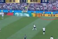 """世界杯赛场现""""中国第一""""广告语 被指违反广告法"""