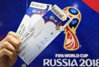 俄罗斯警方拘留向中国球迷出售世界杯假球票事件嫌疑人