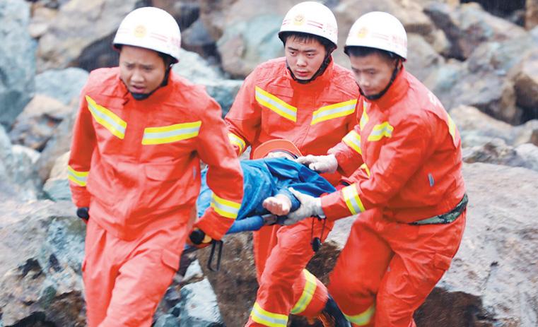 露天矿山坍塌事故应急演练举行